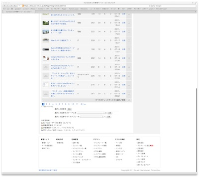 スクリーンショット 2011-07-27 15.49.00.jpg