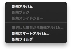 スクリーンショット 2011-07-27 21.32.54.jpg