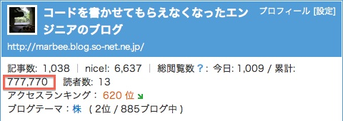 スクリーンショット 2011-07-30 19.47.49.jpg