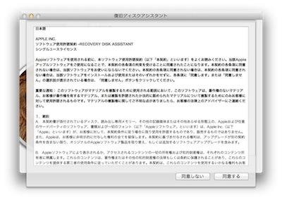スクリーンショット 2011-08-21 9.32.34.jpg