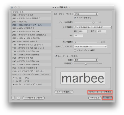 スクリーンショット 2011-11-23 11.18.39.jpg