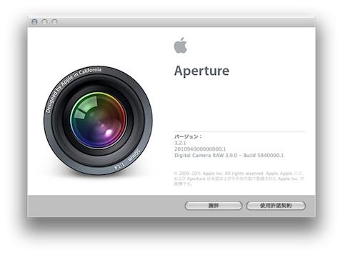 スクリーンショット 2011-11-23 12.08.39.jpg
