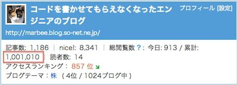 スクリーンショット 2011-11-24 20.43.53.jpg