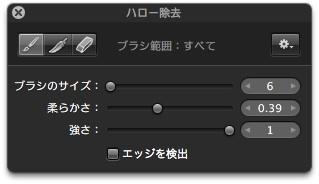 スクリーンショット 2012-01-29 9.23.48.jpg