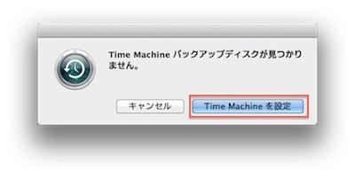 スクリーンショット 2012-03-31 10.01.23.jpg