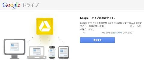 スクリーンショット 2012-04-26 20.18.21.jpg