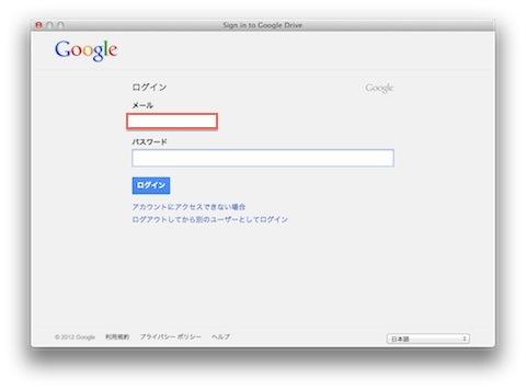 スクリーンショット 2012-04-28 8.00.50.jpg