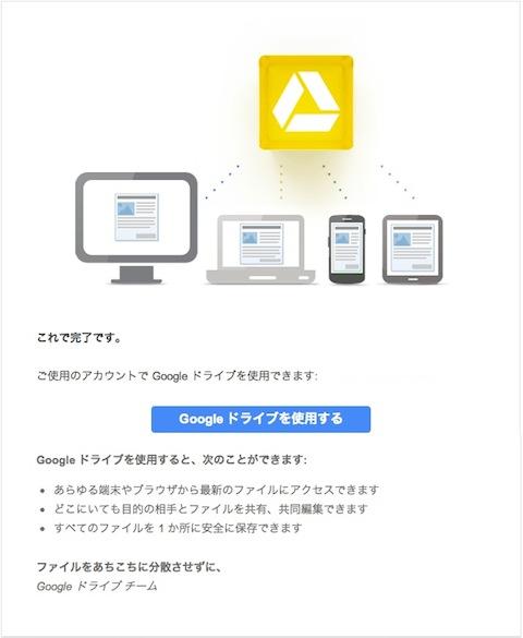スクリーンショット 2012-04-28 9.21.57.jpg