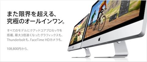 スクリーンショット(2011-05-03 21.53.16).jpg