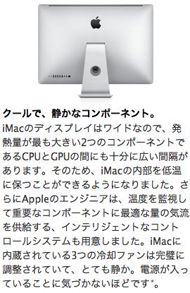 スクリーンショット(2011-05-28 18.05.05).png