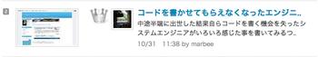 スクリーンショット(2010-10-31 12.50.23).png