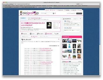 スクリーンショット(2010-10-31 16.28.14).jpg