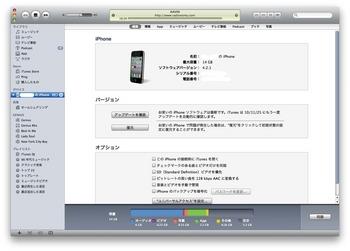 スクリーンショット(2010-11-23 9.43.20).jpg