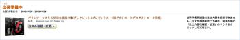 スクリーンショット(2010-11-24 20.52.08).png