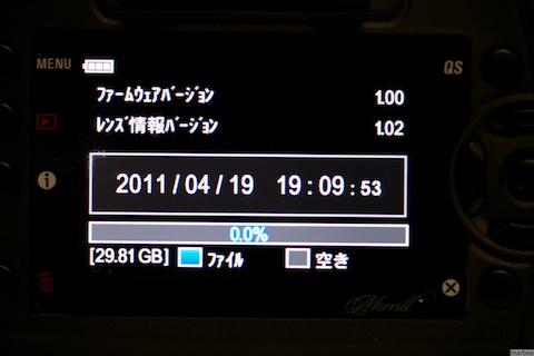 DSC06769.jpg