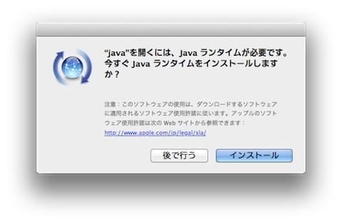 スクリーンショット 2011-07-21 21.37.26.jpg
