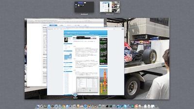 スクリーンショット 2011-07-27 12.27.20.jpg