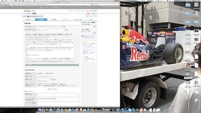 スクリーンショット 2011-07-27 12.33.11.jpg