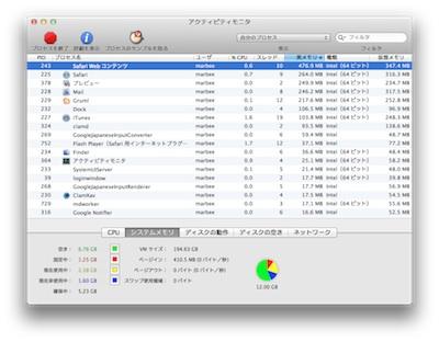 スクリーンショット 2011-07-27 18.23.28.jpg