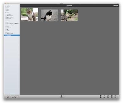 スクリーンショット 2011-07-27 21.30.49.jpg