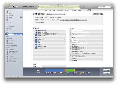 スクリーンショット 2011-07-27 21.41.02.jpg