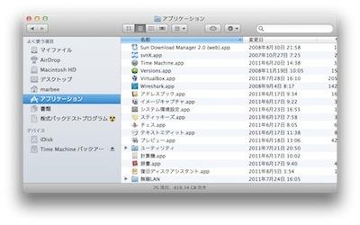 スクリーンショット 2011-08-21 9.48.03.jpg