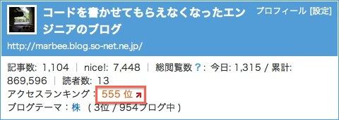 スクリーンショット 2011-09-26 20.44.13.jpg