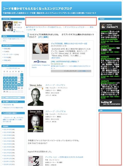 スクリーンショット 2011-10-28 22.04.33.jpg