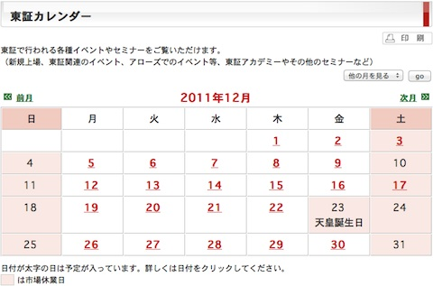 スクリーンショット 2011-12-28 20.16.35.jpg