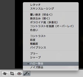 スクリーンショット 2012-01-29 9.42.24.jpg