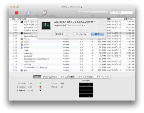 スクリーンショット 2012-02-23 19.50.38.jpg