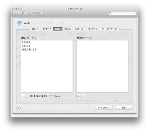 スクリーンショット 2012-03-14 20.29.54.jpg