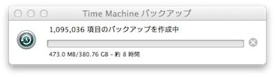 スクリーンショット 2012-03-31 10.07.32.jpg