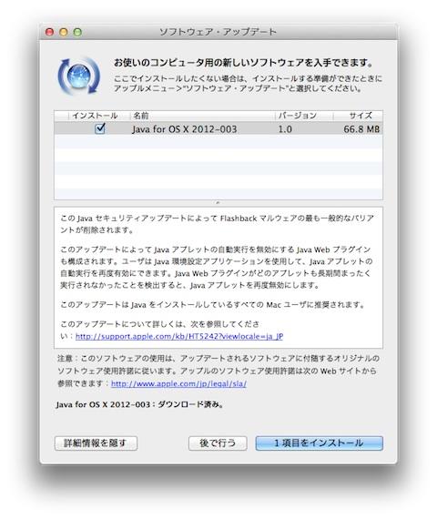 スクリーンショット 2012-04-14 20.28.36.jpg