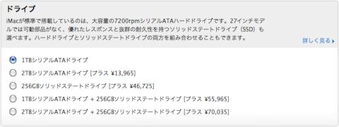 スクリーンショット(2011-05-28 17.23.10).png