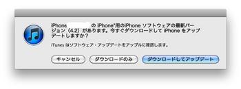 スクリーンショット(2010-11-23 9.30.56).jpg