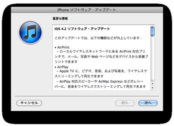 スクリーンショット(2010-11-23 9.31.43).png