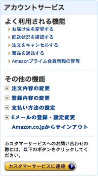 スクリーンショット(2010-11-24 20.54.56).png