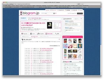 スクリーンショット(2010-11-30 20.18.20).jpg